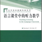 Books By Christine Goh